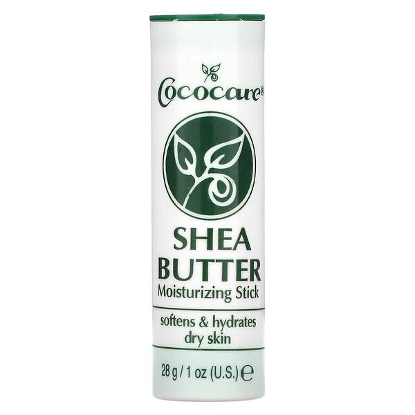 Shea Butter Moisturizing Stick, 1 oz (28 g)