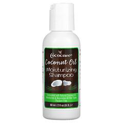 Cococare, 椰子保濕洗髮水,2 液量盎司(60 毫升)