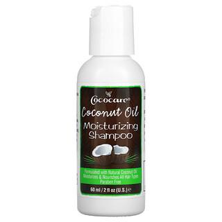 Cococare, Coconut Oil, Moisturizing Shampoo, 2 fl oz (60 ml)