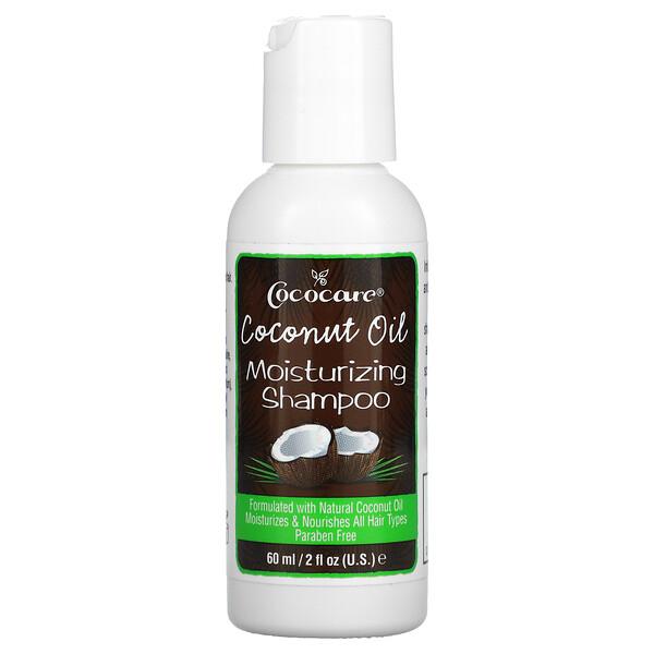Cococare, Coconut Oil Moisturizing Shampoo, 2 fl oz (60 ml)