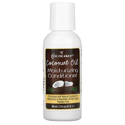 Cococare Coconut Oil Moisturizing Conditioner, 2 fl oz (60 ml)