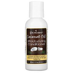Cococare, 椰子油保濕護髮素,2 液量盎司(60 毫升)