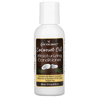 Cococare, Coconut Oil, Moisturizing Conditioner, 2 fl oz (60 ml)
