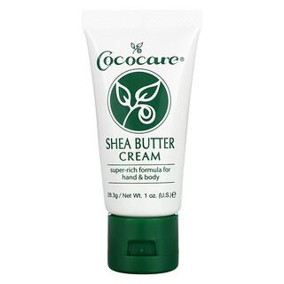 Cococare, Shea Butter Cream, 1 oz (28.3 g)