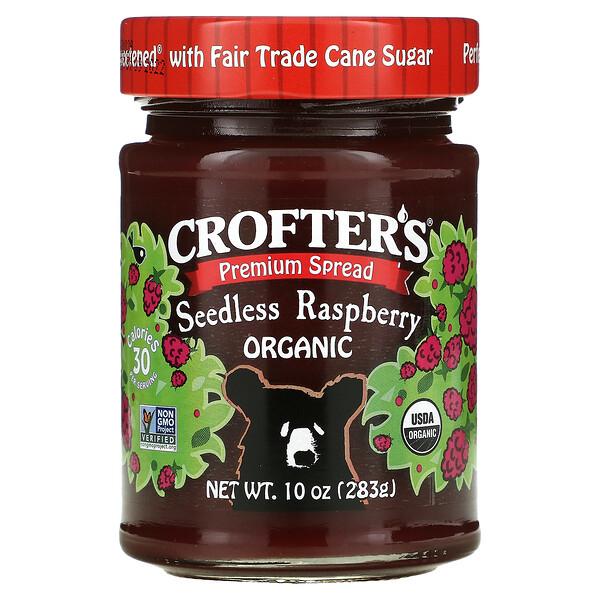 Organic Premium Spread, Seedless Raspberry, 10 oz (283 g)