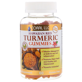 CORAL LLC, Hawaiian Red Turmeric Gummies, 60 Gummies