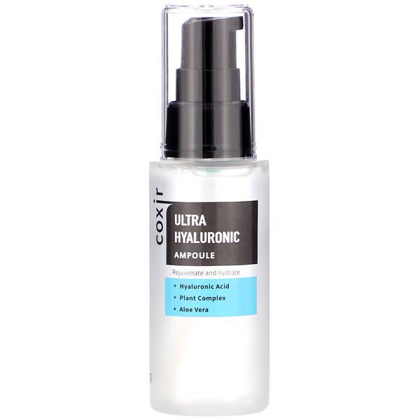Ultra Hyaluronic, Ampoule, 1.69 oz (50 ml)