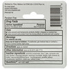 Chapstick, Lip Care Skin Protectant, Classic Spearmint, 0.15 oz (4 g)