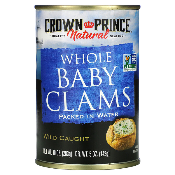 Boiled Baby Clams, Packed in Water, 10 oz (283 g)