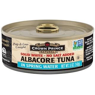 Crown Prince Natural, ビンチョウマグロ 、白身のみ、塩分無添加、水漬け、5 oz (142 g)
