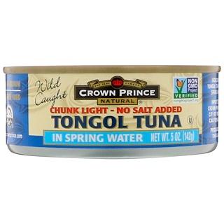 Crown Prince Natural, トンゴルツナ(Tongol Tuna), チャンクライト(Chunk Light) - 塩無添加, 湧き水で処理, 5オンス(142 g)
