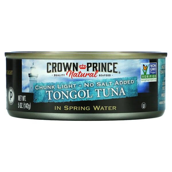 Crown Prince Natural, Atún Tongol Ligero, en Agua de Manantial, Sin Sal Añadida, 5 oz (142 g)