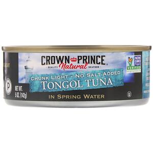 Краун Принс Нэчуралс, Tongol Tuna, Chunk Light — No Salt Added, In Spring Water, 5 oz (142 g) отзывы покупателей