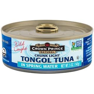 Crown Prince Natural, Atún Tongol Ligero, en Agua de Manantial, 5 oz (142 g)