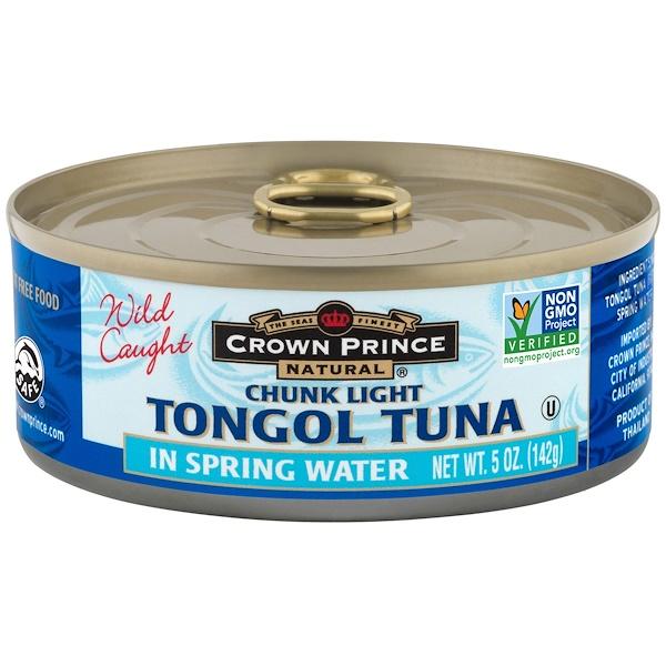 Crown Prince Natural, 大塊低脂 Tongol 金槍魚,泉水浸泡,5 盎司(142 克)