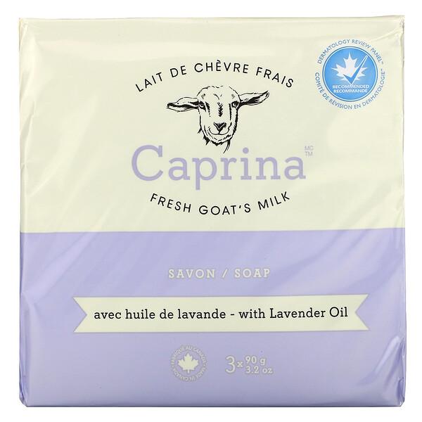 Fresh Goat's Milk, Soap Bar, Lavender Oil, 3 Bars, 3.2 oz (90 g)