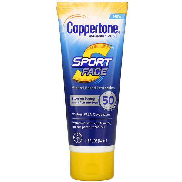 Sport Face, Sunscreen Lotion, SPF 50, 2.5 fl oz (74 ml)