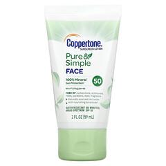 Coppertone, Pure & Simple,抗曬乳,面部,SPF 50,2 液量盎司(59 毫升)