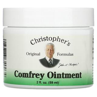 Christopher's Original Formulas, 紫草膏,2液體盎司(59毫升)