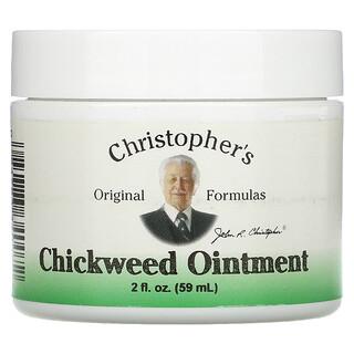 Christopher's Original Formulas, Chickweed Ointment, 2 fl oz (59 ml)