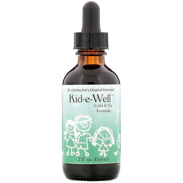 Kid-e-Well小兒受涼及著涼配方滴劑,2液盎司