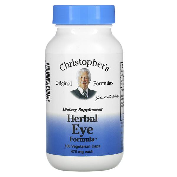 Herbal Eyebright Formula, 475 mg, 100 Vegetarian Caps