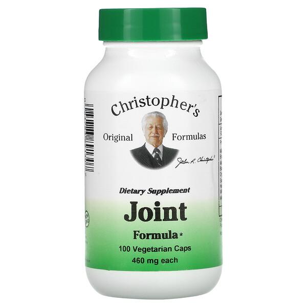 Joint Formula, 460 mg, 100 Vegetarian Caps