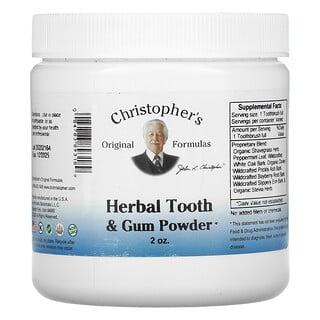 Christopher's Original Formulas, مسحوق عشبي لدعم الأسنان واللثة، 2 أونصة