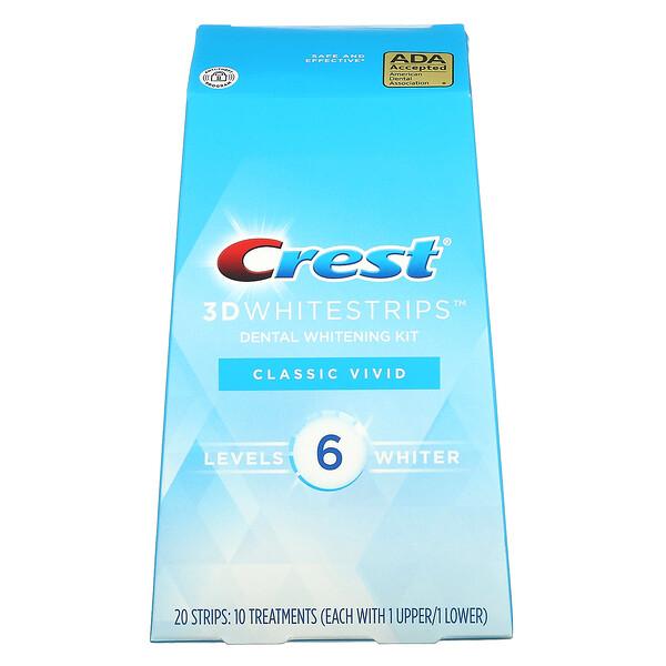 3D Whitestrips 亮齒套裝,經典款,20 條裝