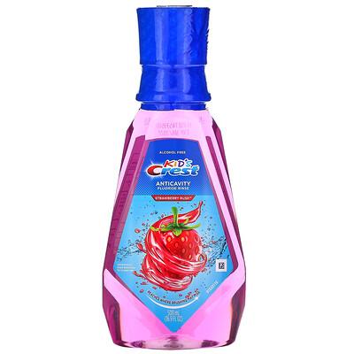 Купить Crest Kids, Anticavity Fluoride Rinse, Alcohol Free, For Kids 6 & Up, Strawberry Rush, 16.9 fl oz (500 ml)
