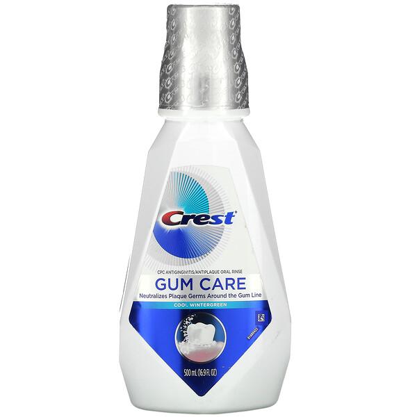 Gum Care Mouthwash, Cool Wintergreen, 16.9 fl oz (500 ml)