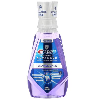 Купить Crest Pro Health Advanced, Enamel Care Mouthwash, +Fluoride, Alcohol Free, 16.9 fl oz (500 ml)