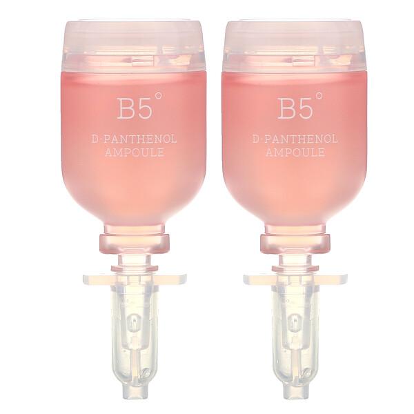 Cosrx, Balancium, B5 D-Panthenol Ampoule, 2 Pack, 0.33 fl oz (10 ml) Each