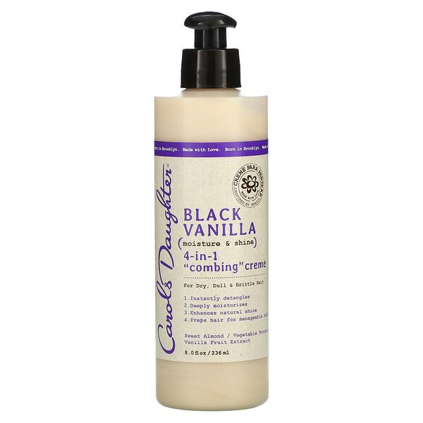 Black Vanilla, Moisture & Shine, 4-In-1 Combing Creme, 8 fl oz (236 ml)