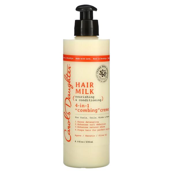 Hair Milk, Nourishing & Conditioning, 4-In-1 Combing Creme, 8 fl oz (236 ml)