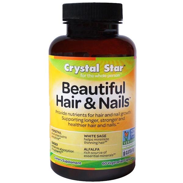 Crystal Star, Beautiful Hair & Nails, 60 Veggie Caps (Discontinued Item)