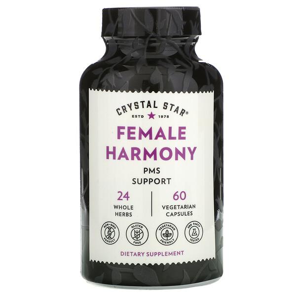 Female Harmony، دعم أعراض ما قبل الحيض، ، 60 كبسولة نباتية