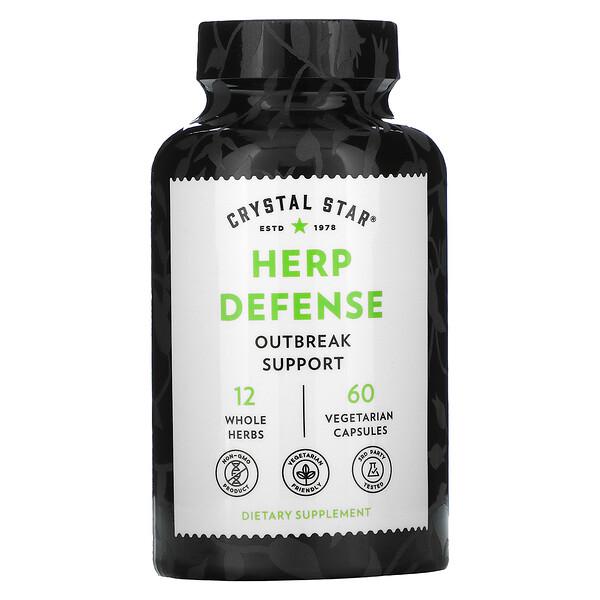 Herp Defense, 60 כמוסות צמחוניות