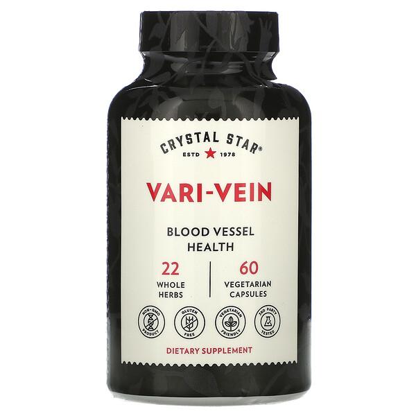Vari-Vein, 60 Vegetarian Capsules