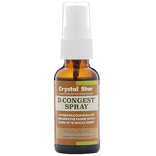 Crystal Star, D-Congest Spray, 1 fl oz (30 ml)