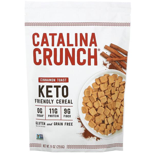 Keto Friendly Cereal, Cinnamon Toast, 9 oz (255 g)