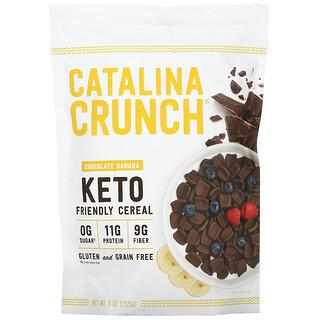 Catalina Crunch, Keto Friendly Cereal, Chocolate Banana, 9 oz (255 g)