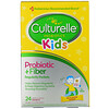 Culturelle, 兒童,益生菌 + 纖維,規律性,1 歲以上,24 個單份包