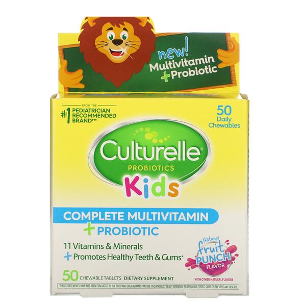 Kids Complete Multivitamin + Probiotic, Natural Fruit Punch Flavor, 50 Chewable Tablets