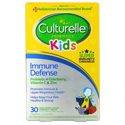 Culturelle Kids, Probiotics, Immune Defense, Mixed Berry Flavor, 30 Chewable Tablets