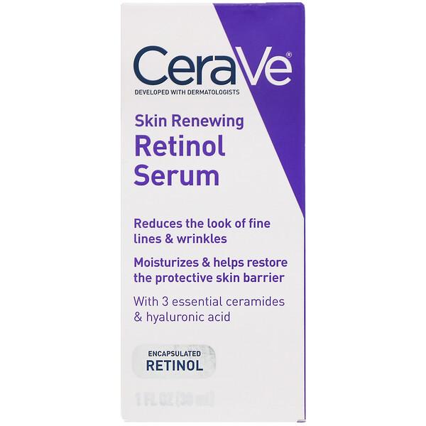 CeraVe, Skin Renewing Retinol Serum, 1 fl oz (30 ml)
