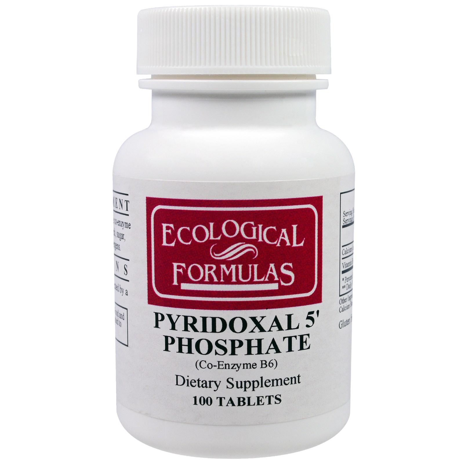 Cardiovascular Research Ltd., Пиридоксаль-5-фосфат, 100 таблеток