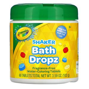Crayola, Shaker Bath Dropz, 3+, Fragrance-Free, 60 Tablets, 3.59 oz (102 g) отзывы покупателей