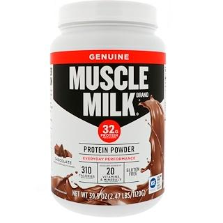 Cytosport, Inc, Genuine Muscle Milk Protein Powder(제뉴인 머슬 밀크 단백질 파우더) , 초콜릿, 39.5 oz (1120 g)