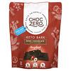 ChocZero, Dark Chocolate With Sea Salt, Hazelnut, Sugar Free, 6 Mini Pack, 1 oz Each